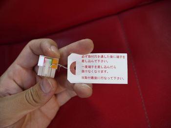 レバー取付9.JPG