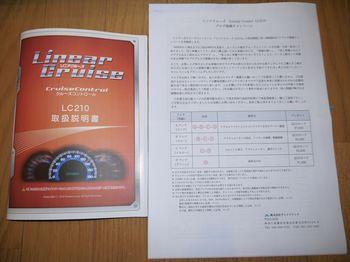 P1090051_R.JPG