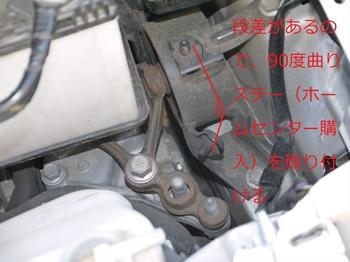 P1170673_R.JPG