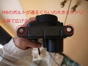 P1170675_R.JPG