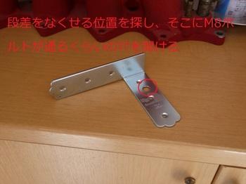 P1170676_R.JPG