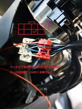 P1170689_R.JPG