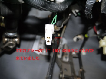 ブレーキ配線4.JPG