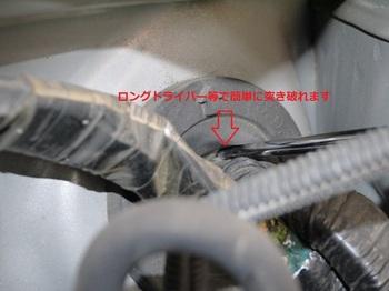 P1170681_R.JPG